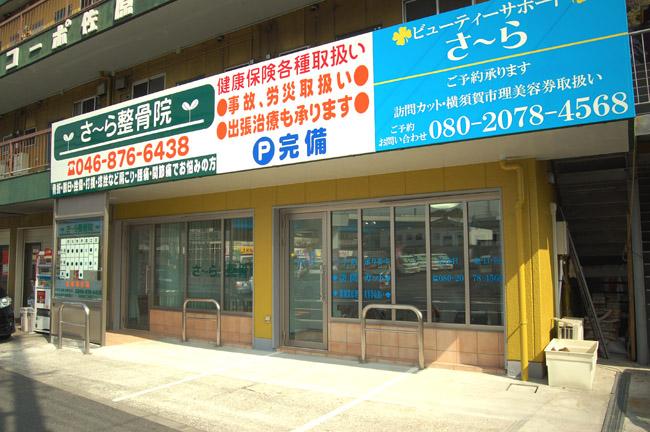 DSC_4714.JPG
