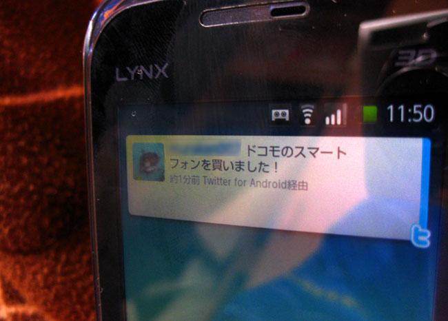 IMG_3214.JPG